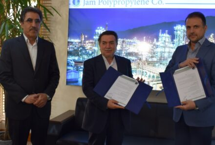 امضای تفاهمنامه همکاری و مشارکت بین شرکت شاهد و شرکت پلی پروپیلن جم